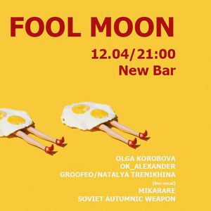 P004: New Bar by Groofeo
