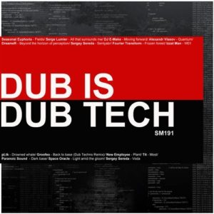 Various artists — Dub Is Dub Tech