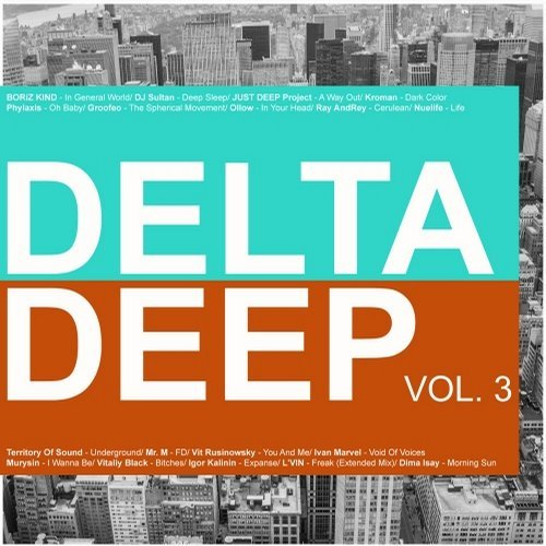 Various Artists — Delta Deep, Vol. 3
