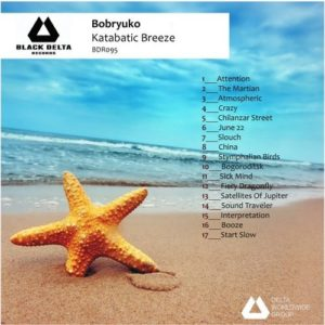 Bobryuko — Katabatic Breeze